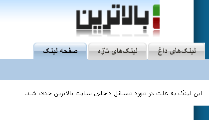 https://mosbate1000.files.wordpress.com/2011/05/emad1.png