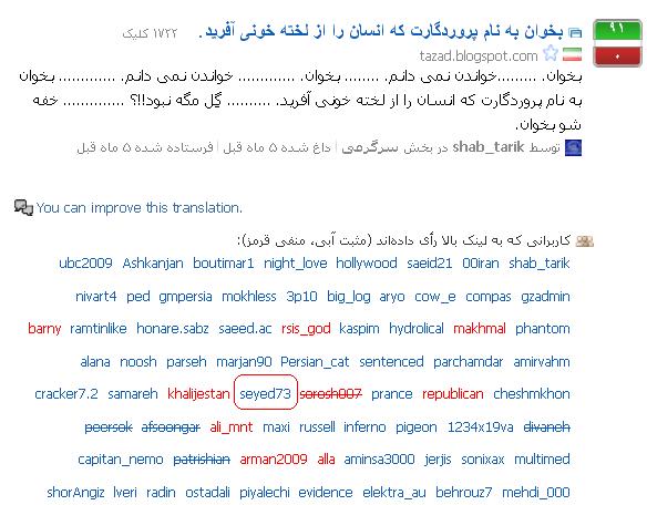 https://mosbate1000.files.wordpress.com/2011/06/s2.png